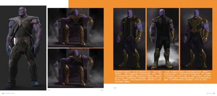 《復仇者聯盟 3:無限之戰》 電影美術設定集中,薩諾斯的造型美術設定細節呈現。