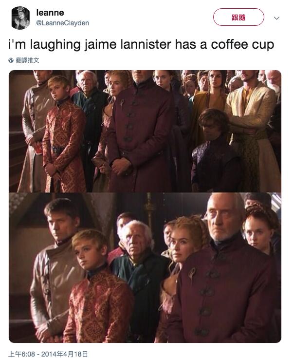 詹姆蘭尼斯特