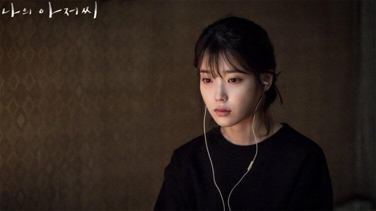 讓惶恐與不安得以找到出口:4首溫暖的韓劇OST,唱出你的心底話,撫慰不平靜的心首圖