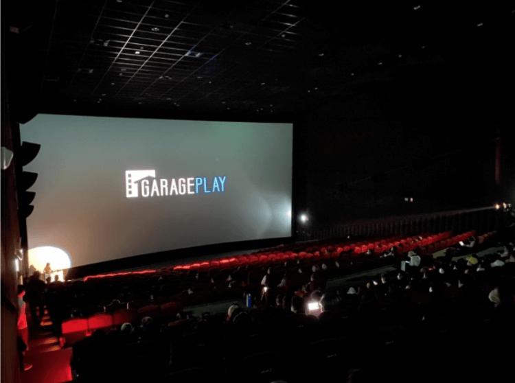 2020 車庫娛樂發表會。