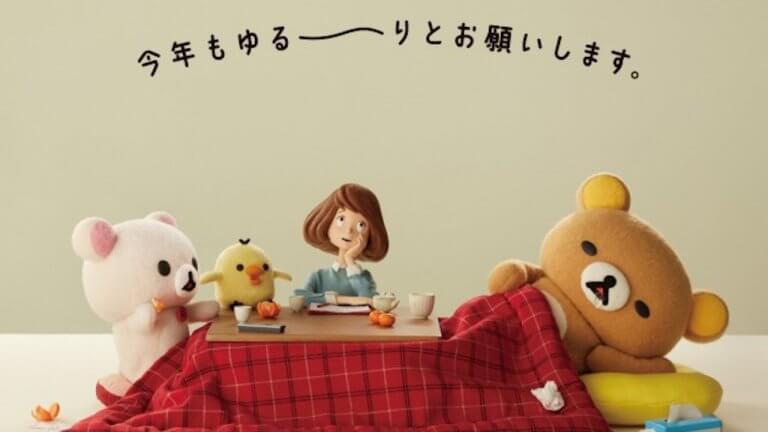 Netflix四月上映《輕鬆小熊與小薰》拉拉熊躲暖爐打瞌睡… 企圖令人融化的影集首圖
