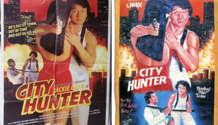 這兩張《城市獵人》海報實在太像了,哪一邊才是迦納版呢。