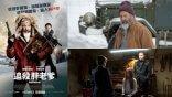 [快閃贈票] 看金獎導演梅爾吉勃遜在《追殺胖老爹》當改賣軍武的聖誕老人還惹怒屁孩惹上殺身之禍!