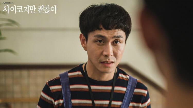 這些配角超亮眼!盤點海內外人氣超高4位男配角演員,網:「韓劇不能沒有他們!」首圖