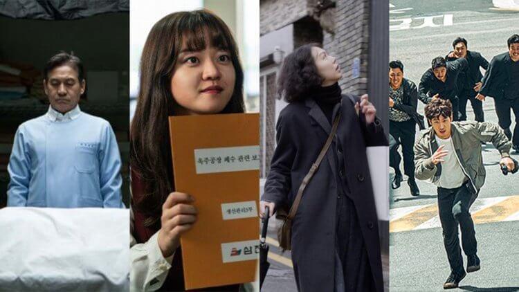 這些韓片超賣座!盤點4部11月在台上映的熱門韓國電影,每一部都在韓國刮起炫風啊~首圖
