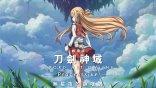 這是亞絲娜視角的 SAO 故事:劇場版《刀劍神域 Progressive 無星夜的詠嘆調》台灣上映確定,台版預告片&海報曝光