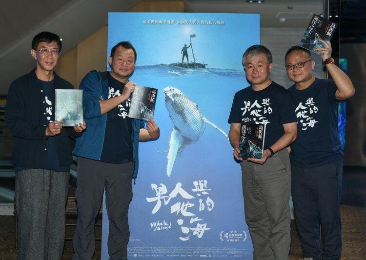 台灣海洋紀錄片《男人與他的海》。