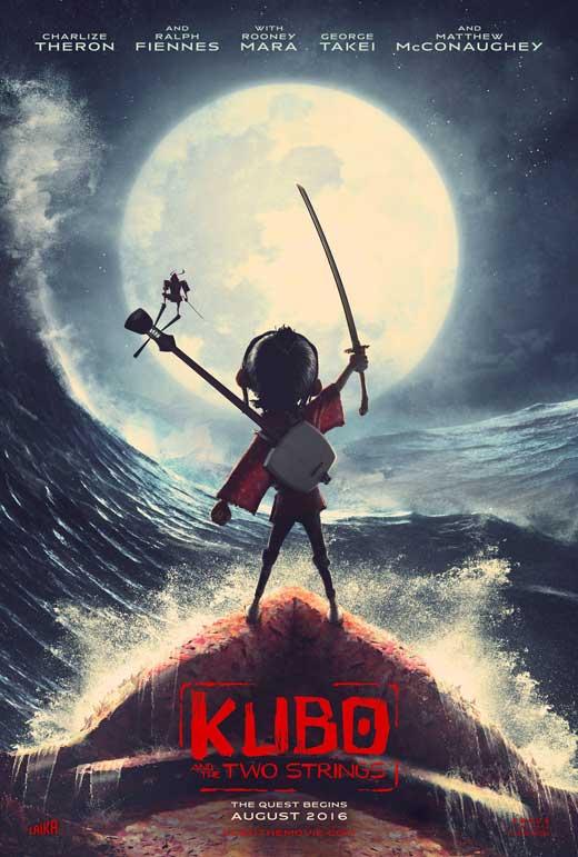 《 酷寶:魔弦傳說 》電影海報。