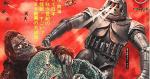 【專題】怪獸系列:美國動畫、日本特攝的合體:《金剛的逆襲》 (28)