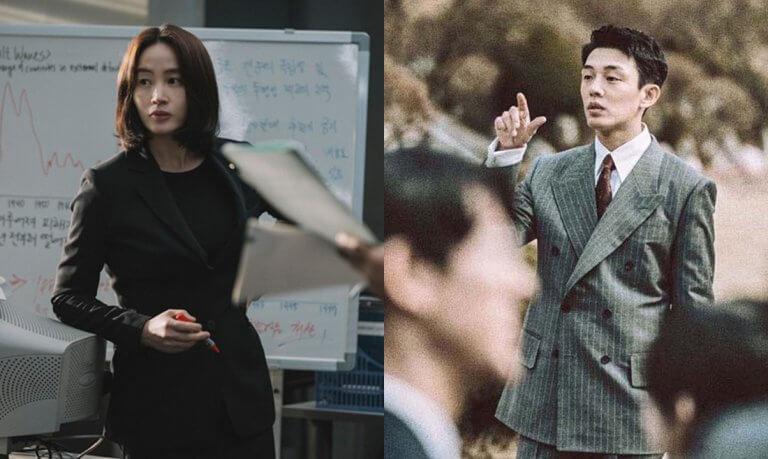《分秒幣爭》金憓秀與劉亞仁的服裝