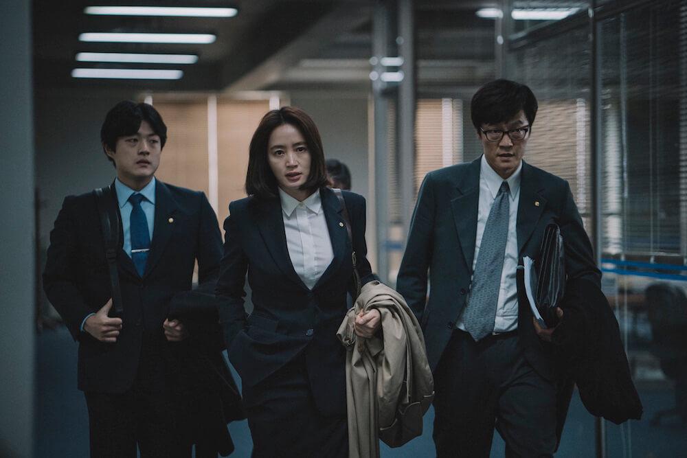 韓國年度強片《分秒幣爭》集合韓國影壇男神劉亞仁及超級天后金憓秀超強卡司聯手合作。