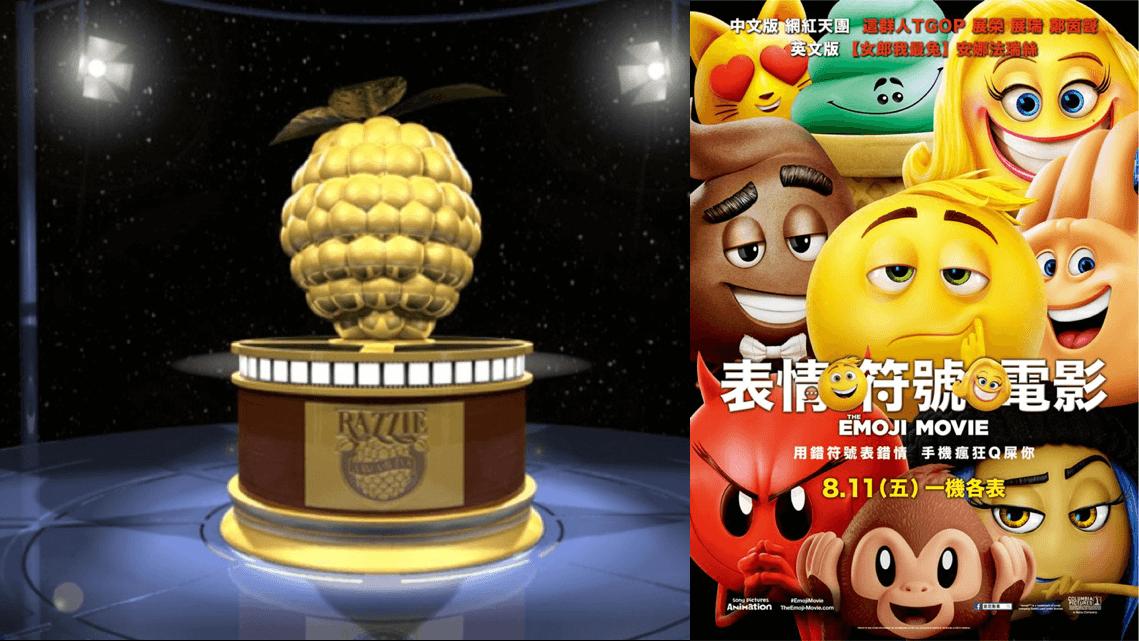 【第38屆金酸莓獎 】這部電影堪稱2018年金酸莓獎之王!