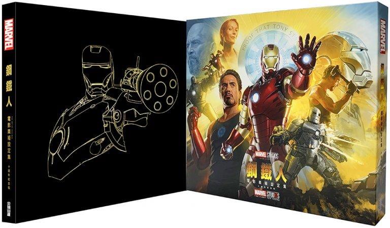 漫威唯一授權中文版《鋼鐵人電影美術設定集(十週年紀念版)》書封及收藏書盒。