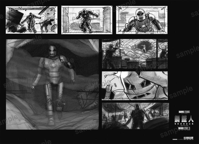 漫威官方唯一授權的中文版《鋼鐵人電影美術設定集(十週年紀念版)》電影分鏡手稿內容。
