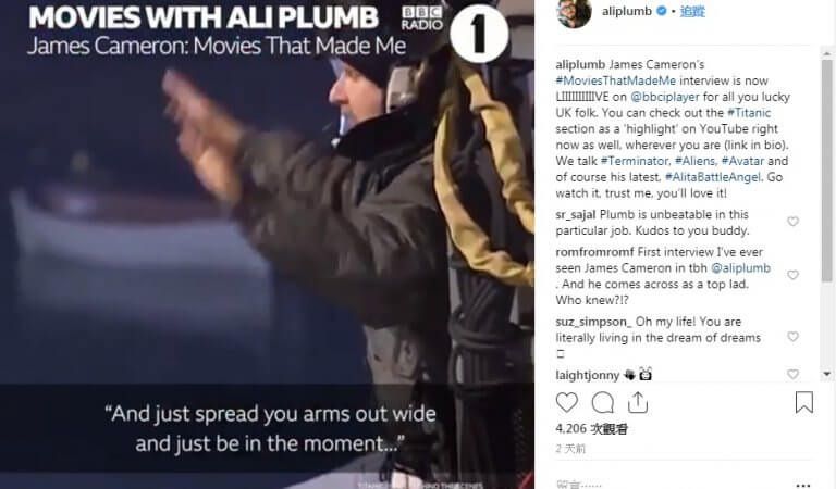 Ali Plumb 於社群發佈的訪談片段中,詹姆斯卡麥隆說明《鐵達尼號》經典台詞的誕生緣由。
