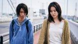 【影評】《母子情劫》:孩子無條件的愛與母親的殘忍支配