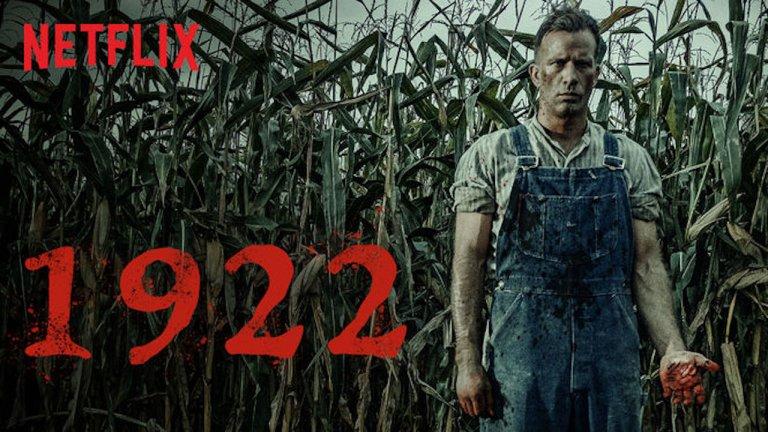 【影評】NETFLIX 驚悚/犯罪電影《1922》讓凶手告訴你什麼是「罪有應得」
