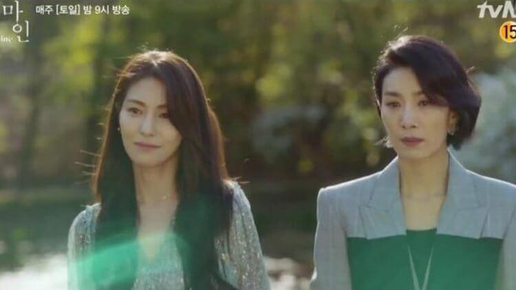 韓劇《我的上流世界》同性戀情節在韓引發爭議,從政府到民間,看南韓社會如何看待同性戀愛與多元成家首圖