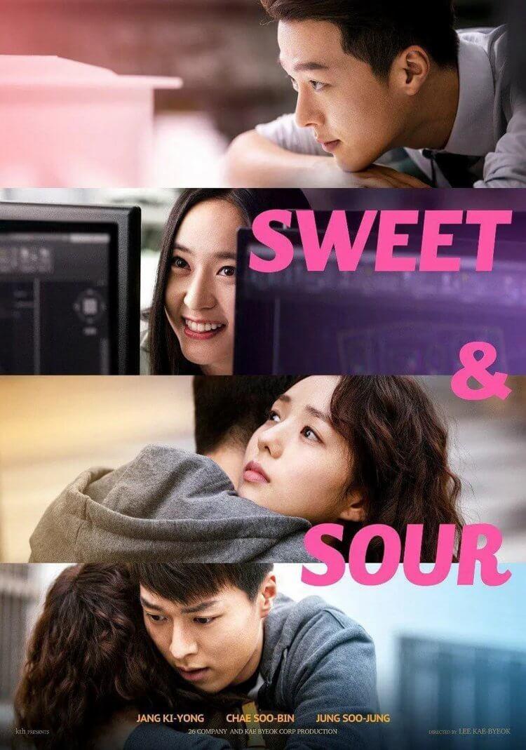 《酸酸甜甜愛上你》韓國地區官方海報