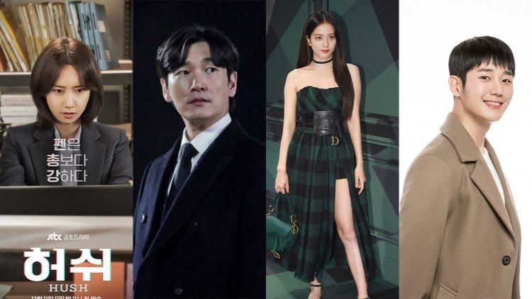韓國第三波疫情再起,演藝圈也遭殃!多達10部戲宣布暫停拍攝,Jisoo、朴信惠、金所炫等人新戲進度恐延宕首圖