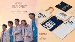 韓國SPAO與《機智醫生生活》聯名啦!從T-Shirt、睡衣,到環保袋通千元有找,開賣時間是這天!