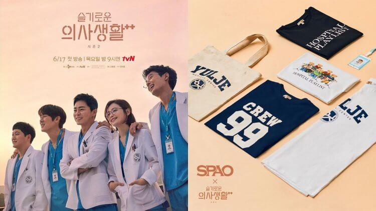 韓國SPAO與《機智醫生生活》聯名啦!從T-Shirt、睡衣,到環保袋通千元有找,開賣時間是這天!首圖