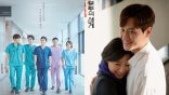 韓媒評選2020年度韓劇排行,《機智醫生生活》勇奪好評第一!