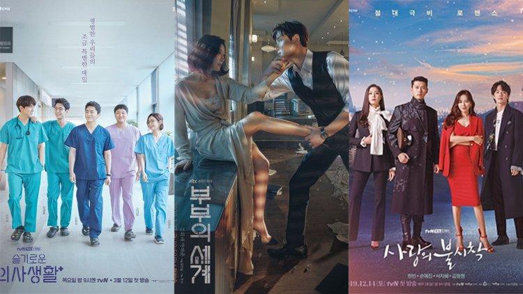韓媒認證!打敗曹政奭、玄彬、朴寶劍的2020最佳戲劇演員是「她」!首圖