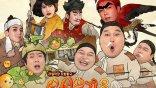 韓綜代表少不了它!盤點5大《新西遊記8》必看重點,挑戰綜藝爆笑新境界