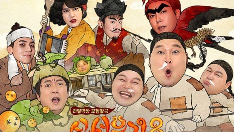韓綜代表少不了它!盤點5大《新西遊記8》必看重點,挑戰綜藝爆笑新境界首圖