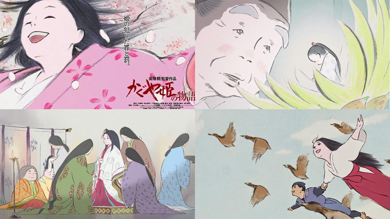 【影評】《輝耀姬物語》高畑勳導演耗時8年最後巨作─美麗公主的不美麗人生