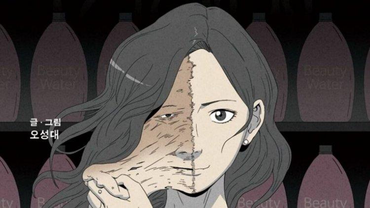 【影評】《整容液》: 針砭社會亂象的肉體恐怖佳作首圖