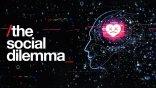 Netflix 紀錄片《智能社會》|谷歌、FB 前工程師揭:毒品和軟體業有 1 個共通點