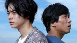 菅田將暉從影最衝擊演出,奠定影帝地位代表作《啊,荒野》前後篇 9/18 起在台上映