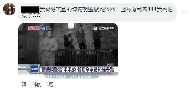 《 惡魔島 》片商廣邀網友票選推薦心中最恐怖的監獄。