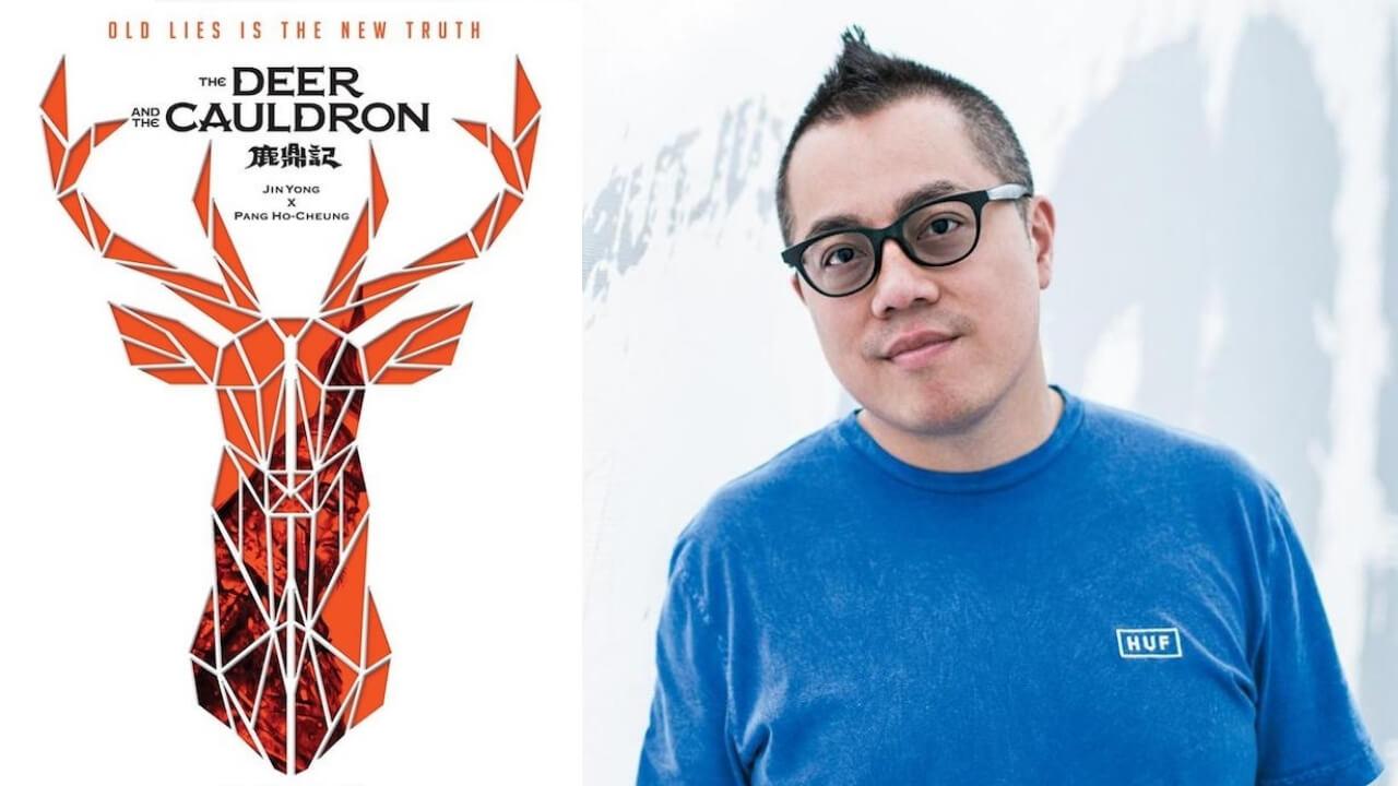 香港導演彭浩翔今年將拍金庸《鹿鼎記》三部曲,韋小寶找誰來演,你的看法?首圖