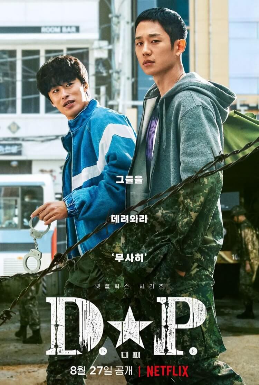 丁海寅飾演的「安俊浩」在原作是畫家的自身投射,劇中改為剛入伍的新兵,還背負了原生家庭的悲慘遭遇