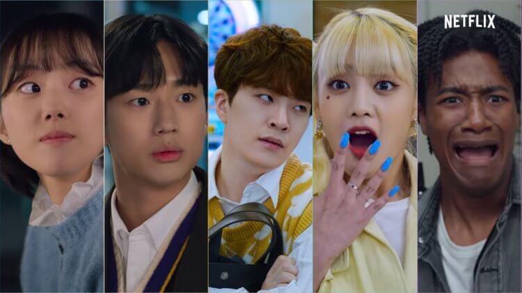 【劇評】笑到肚皮抽筋!Netflix 訂製韓劇《明天不要來》:以情境戲劇之名行文化輸出之實?首圖
