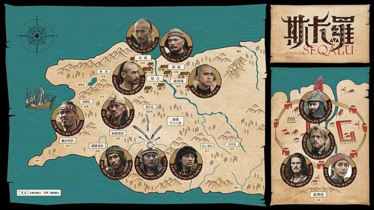 《斯卡羅》地理位置分佈。