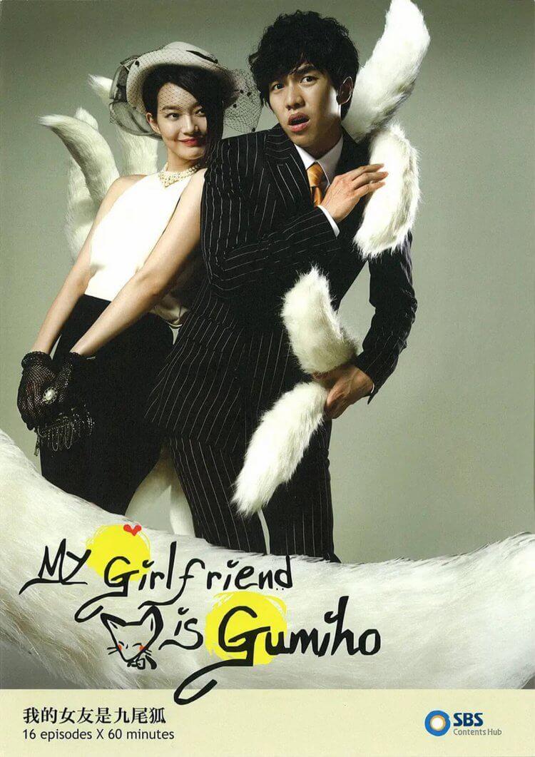 (申敏兒與李昇基的賣力演出,雙雙拿下當年SBS台內的年度演技大賞和最佳CP。)