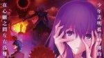聖杯戰爭黑幕浮現!劇場版《Fate/stay night [Heaven's Feel] II. 迷途之蝶》3 月 15 日全台上映