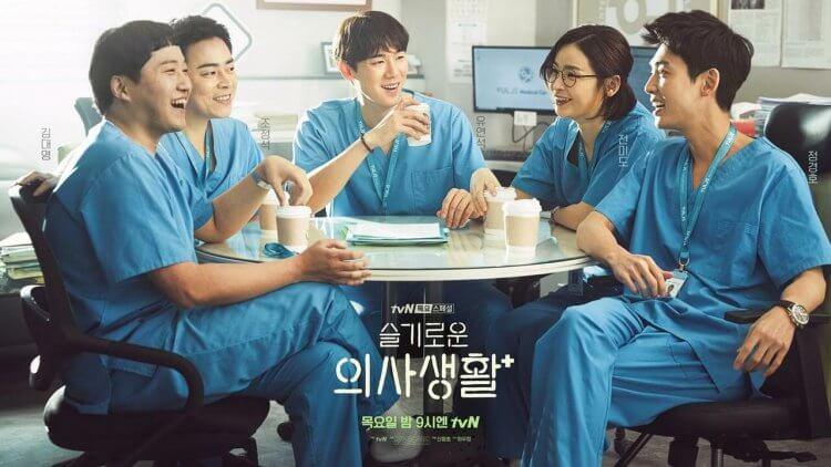 【劇評】並非一般醫療劇而是職場劇的《機智醫生生活》,究竟哪裡吸引人?首圖