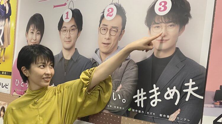 松隆子在日劇《大豆田永久子與三個前夫》除了可愛好笑,還有「未滴落的眼淚」首圖