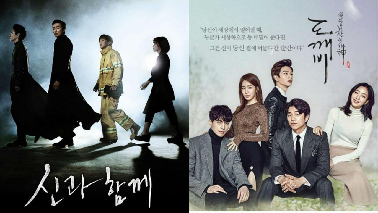 你看了嗎?火紅韓片《與神同行》和韓劇《鬼怪》首圖