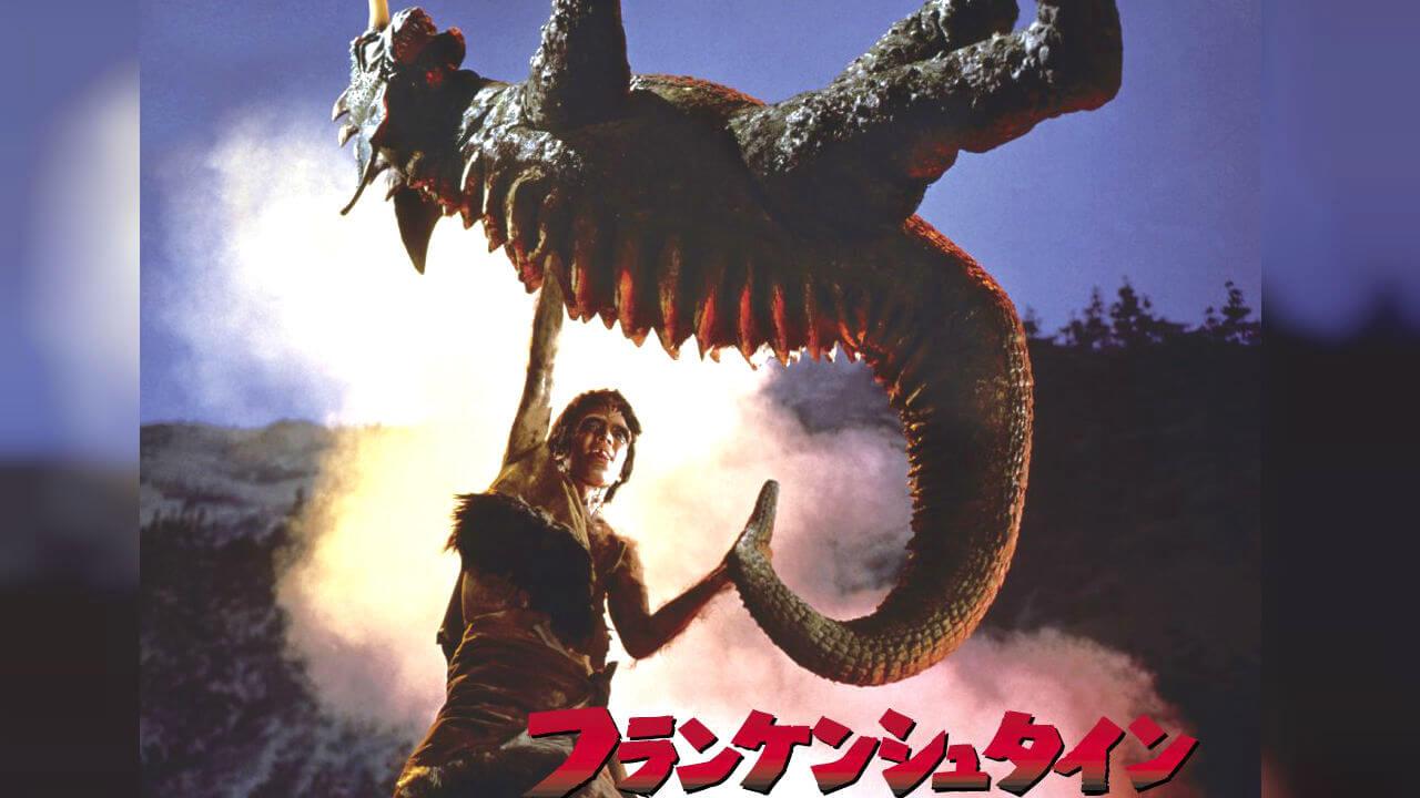 【專題】怪獸系列:《科學怪人對地底怪獸》原子怪獸代替哥吉拉持續哀鳴 (24)首圖