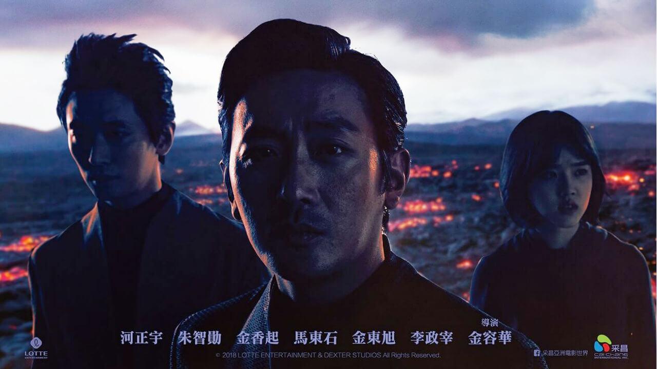 全台最賣韓片續集《與神同行:最終審判》前導海報全球首發 陰間使者帥氣再現