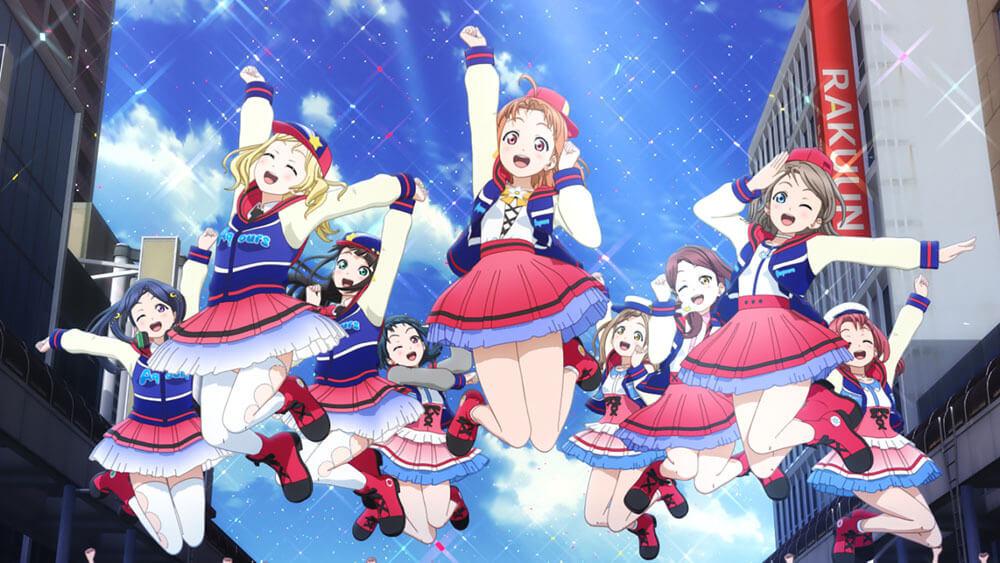 Aqours 9 位代表浦之星女學院的學園偶像在劇場版《Love Live! Sunshine!! 學園偶像電影~彩虹彼端~》當中,將會碰上哪些事件呢?