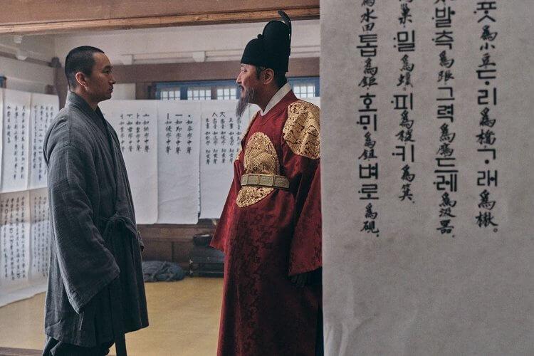 《王的文字》宋康昊(右)與朴海日(左)主演