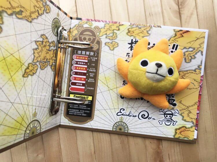 《VIVRE CARD~ONE PIECE 航海王圖鑑~Ⅰ》中漫畫原作者尾田榮一郎老師給粉絲讀者的留言。