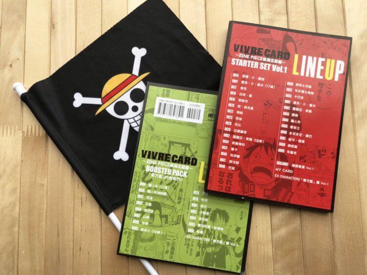 繁體中文版《VIVRE CARD~ONE PIECE 航海王圖鑑》第 1 冊、第 2 冊角色擴充卡陸續上市推出。